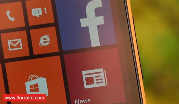 مراجعة عيوب ومُميزات ومواصفات هاتفى Lumia 950 & 950XL مع السعر (17)