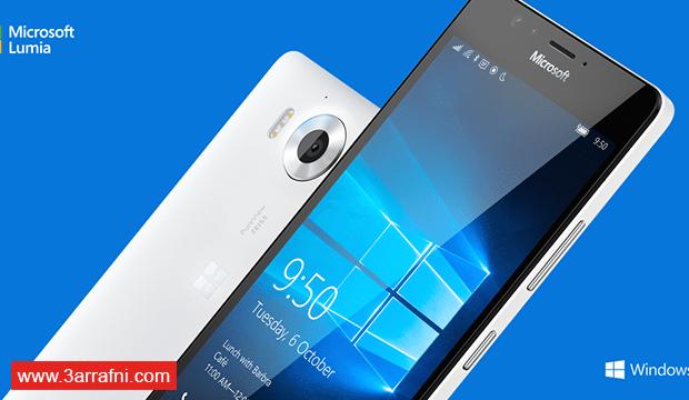 مراجعة عيوب ومُميزات ومواصفات هاتفى Lumia 950 & 950XL مع السعر (19)