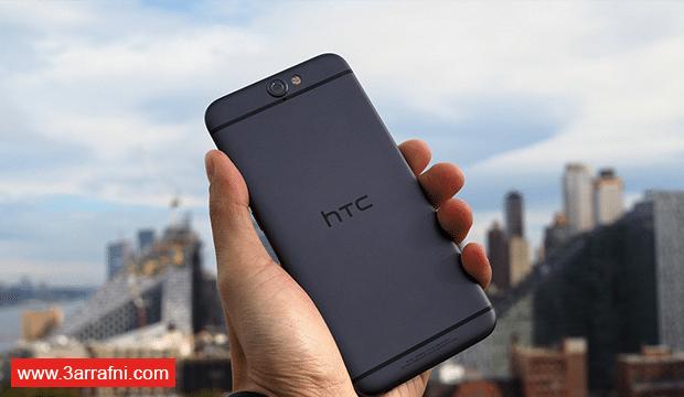 مراجعة و تقييم هاتف HTC One A9 أول هاتف أيفون بنظام الأندرويد مع السعر (8)