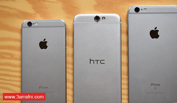 مراجعة و تقييم هاتف HTC One A9 أول هاتف أيفون بنظام الأندرويد مع السعر (9)
