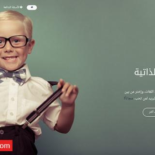 موقع لإنشاء نموذج سيرة ذاتية CV بالعربية و العديد من اللغات