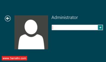 أداة لإعطاء بعض المستخدمين صلاحيات تشغيل البرامج ك Admin فى ويندوز