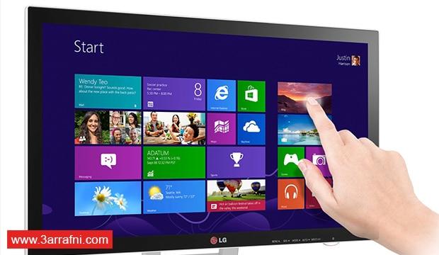 ايقاف خاصية touch screen في اجهزة لابتوب