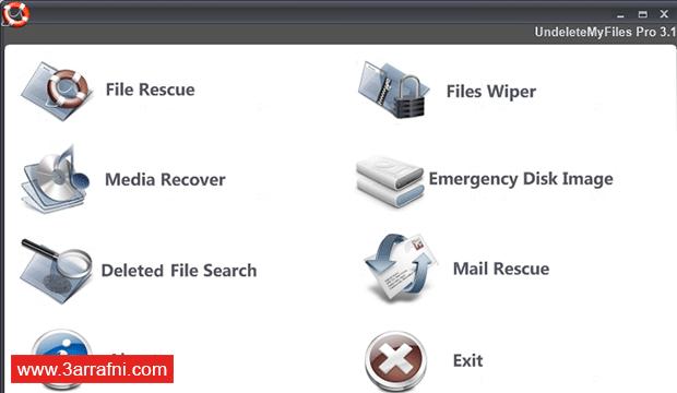 تحميل أفضل 10 برامج لإستعادة الصور و الملفات المحذوفة للويندوز (5)
