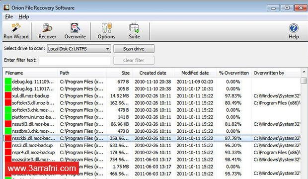 تحميل أفضل 10 برامج لإستعادة الصور و الملفات المحذوفة للويندوز (9)