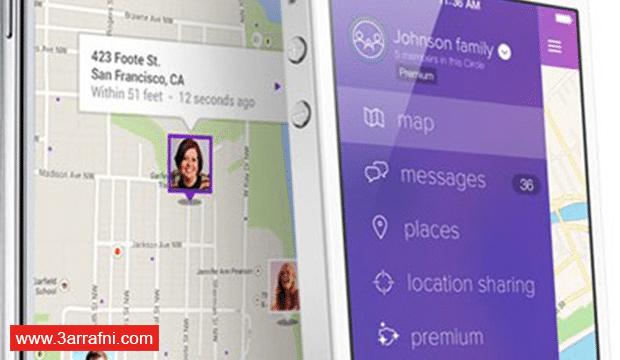تطبيقات هواتف و يندوز فون (13)