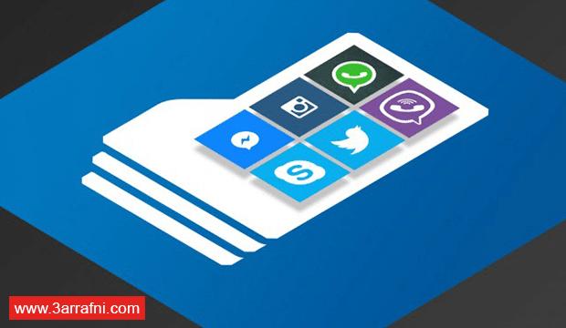 تطبيقات هواتف و يندوز فون (17)
