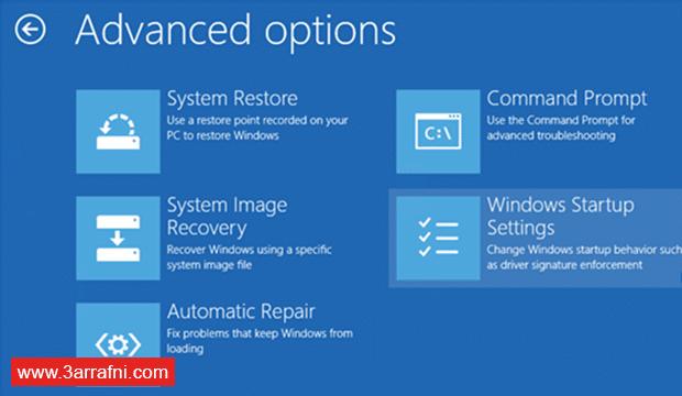 مشكلة Your PC needs to be repaired (2)