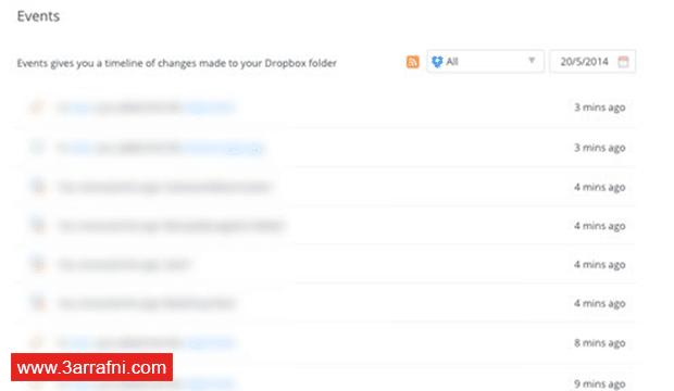 15 طريقة لدروب بوكس Dropbox أفضل ! (2)