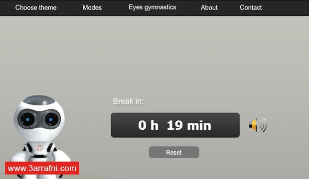 9 أدوات لحماية عينيك من شاشة الكومبيوتر و الهاتف للويندوز و لينكس و الماك و الأندرويد و الأيفون (7)