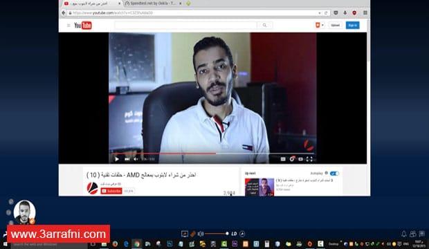 خدمة rabb.it لتصفح المواقع ومشاهدة الفيديوهات بسرعة تصل لـ 530 ميجا في الثانية
