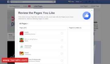 طريقة جديدة لعمل Unlike لمجموعة كبيرة من الصفحات علي الفيس بوك بضغطة واحدة