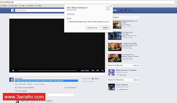 كيفية حذف فيروس الفيس بوك merry Christmas و التخلص من الإشعارات المزعجة