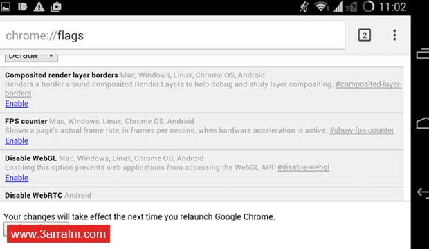 متصفح جوجل كروم للأندرويد (3)