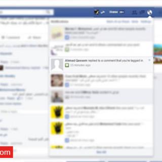 مسح فيروس الفيس بوك