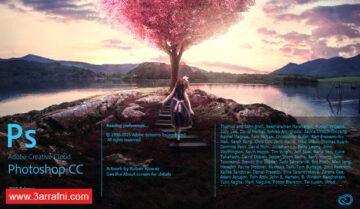 مميزات الأصدار الجديد من الفوتوشوب لشهر نوفمر لعام 2015