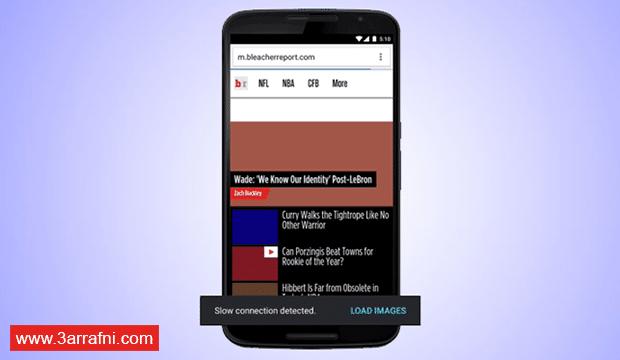 10 طرق لتصفح الإنترنت بطريقة أفضل من خلال هاتفك (5)