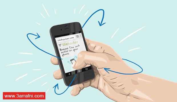 10 طرق لتصفح الإنترنت بطريقة أفضل من خلال هاتفك (8)