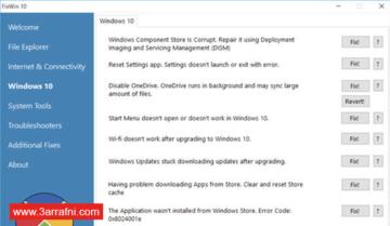 أداة FixWin 10 لحل و إصلاح جميع مشاكل ويندوز 10