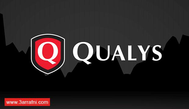 أداة Qualys لحماية جهازك