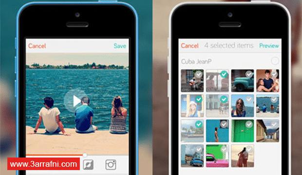 تطبيقات للاندرويد و الايفون لتحرير الفيديو و تعديله (5)