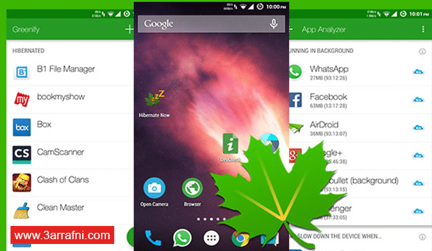 توفير شحن بطارية هواتف الاندرويد تطبيق greenify