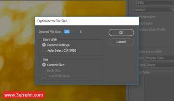 ضغط مساحة الصور لأقل من 100Kb او اي مساحة تريدها مع الحفاظ علي جودتها
