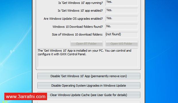 منع ويندوز 7 و 8 من التحديث التلقائي لويندوز 10 (1)
