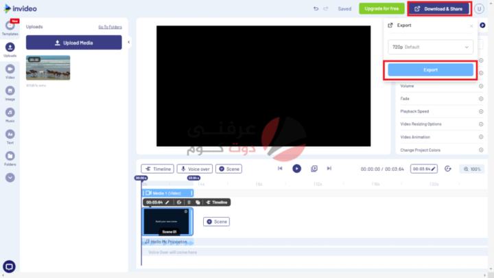 افضل 4 برامج لضغط وتقليل حجم الفيديو بدون التآثير علي الجودة 7