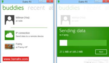 برنامج DUKTO لنقل الملفات بين أي جهازين عن طريق الواي فاي