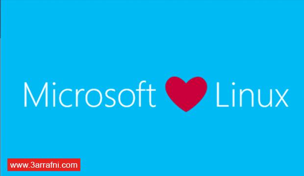 تشغيل برامج توزيعات لينكس على نظام ويندوز (2)
