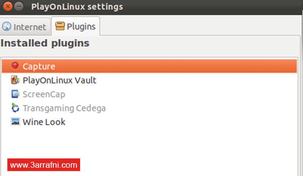 تشغيل برامج و العاب الويندوز على توزيعات اللينكس (4)