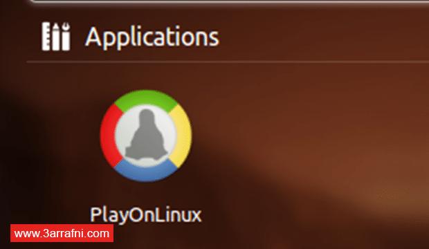 تشغيل برامج و العاب الويندوز على توزيعات اللينكس (9)