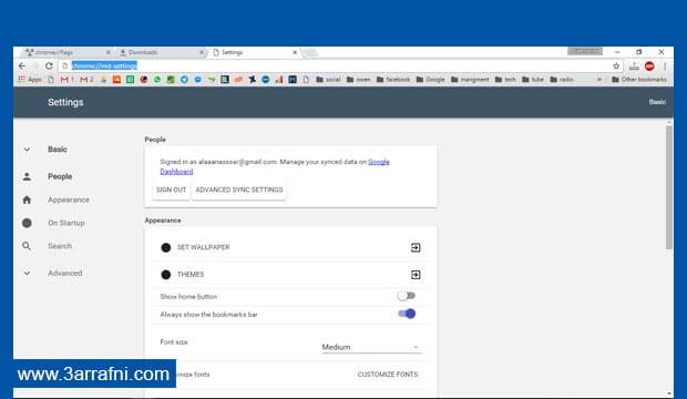 تفعيل شكل Material Design في متصفح جوجل كروم (2)