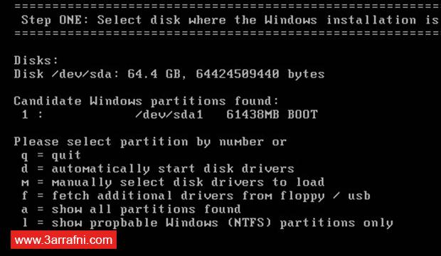 طريقة حذف و تخطي باسورد الويندوز ، الأندرويد ، الأيفون ، لينكس ، ماك ، Chrome OS (3)