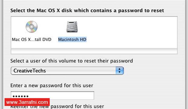 طريقة حذف و تخطي باسورد الويندوز ، الأندرويد ، الأيفون ، لينكس ، ماك ، Chrome OS (5)