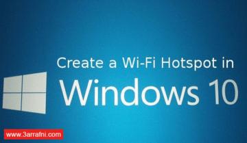 كيفية مشاركة الانترنت فى ويندوز 10 بدون برامج
