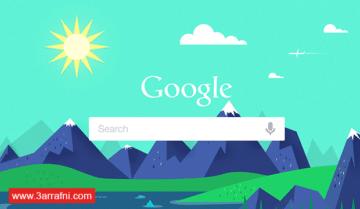 14 أداة رائعة مخفية في شريط العنوان فى جوجل كروم و محرك بحث جوجل يجب عليك معرفتها