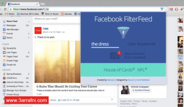 Facebook Filter Feed لفلترة منشورات الفيس بوك والتخلص من المنشورات المزعجة