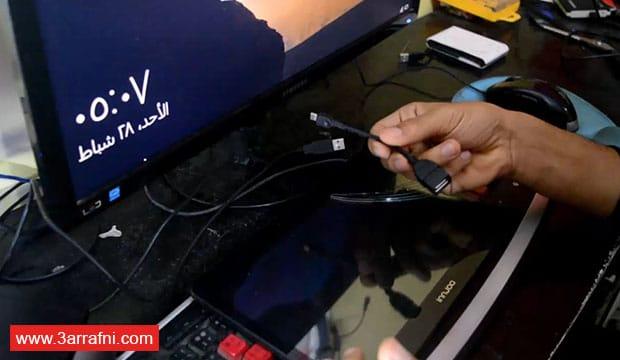 fix broken touch