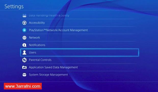 منع اي شخص من الدخول لجهاز PS4 (5)