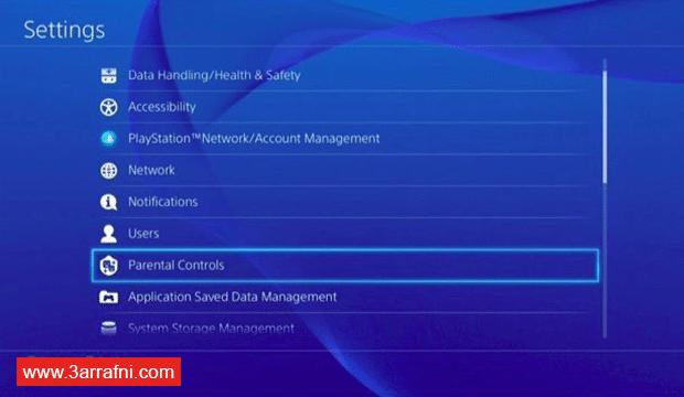 منع اي شخص من الدخول لجهاز PS4 (6)