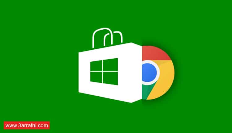 google chrome and Windows Store App