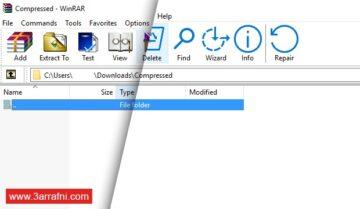 كيفية تشغيل شكل برنامج WinRAR ليتناسب مع ويندوز 10