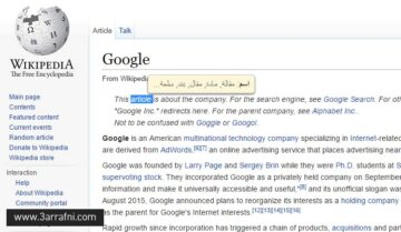 اضافة TransOver للترجمة الفورية لمتصفح جوجل كروم 1