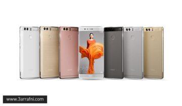 مراجعة هاتف Huawei P9 و Huawei P9 plus مواصفات و سعر و مميزات
