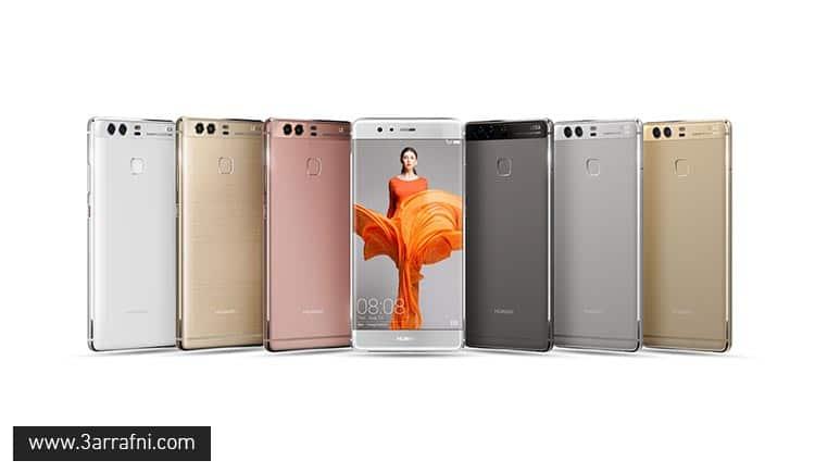 مراجعة هاتف Huawei P9 و Huawei P9 plus مواصفات و سعر و مميزات (3)