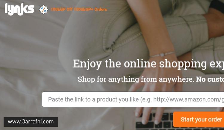 موقع لينكس lynks للشراء والتسوق من الخارج