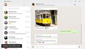 برنامج واتس اب الجديد لنظام ويندوز وماك