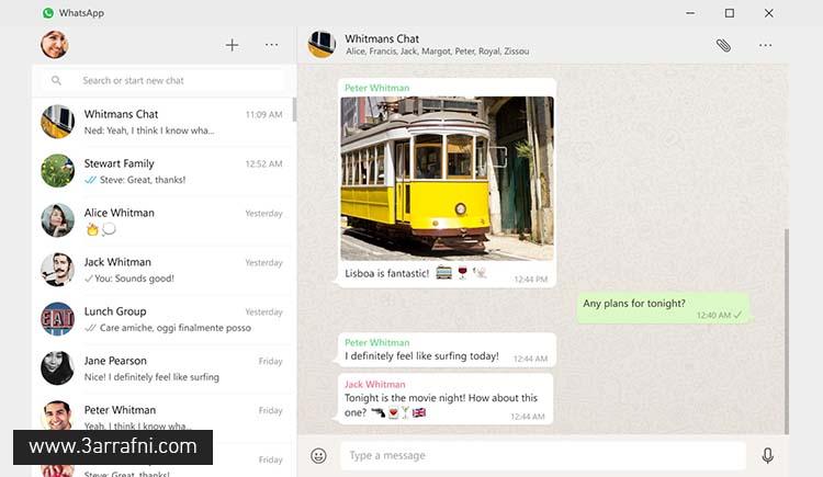 برنامج واتس اب الجديد لأجهزة الكمبيوتر